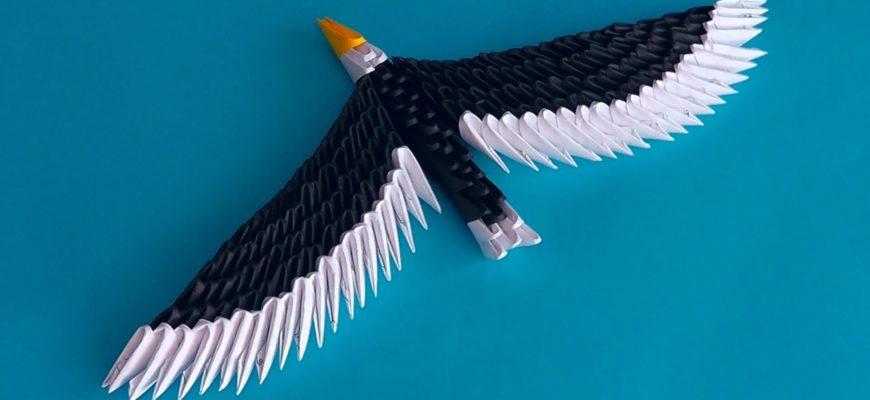 Объемный орел из модулей по схеме Campean Petru Razvan