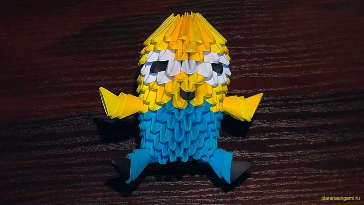 Модульный оригами Миньон