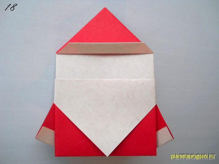Открытка оригами на день рождения деду морозу, комплименты для