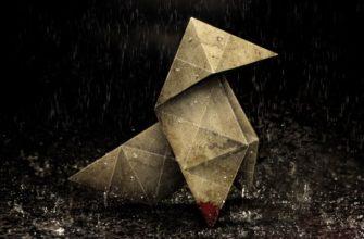 Оригами птица из Heavy Rain
