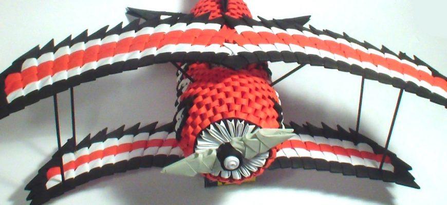 Аэроплан из треугольных модулей