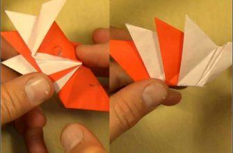 Оригами волчок по схеме Manpei Arai