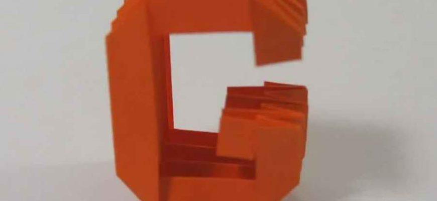 Заглавная и строчная буква «G, g» из бумаги