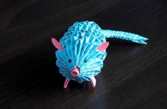 Оригами крыса от дизайнера Eric Joisel