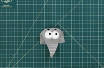 Лёгкие оригами для детей – мордочка слона
