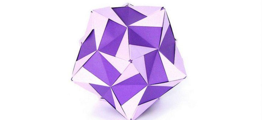 Оригами кусудама Rain Star по схеме Альдо Марсель (Aldo Marcell)