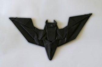 Оригами бэтаранг Бэтмена по схеме Джереми Шейфера (Jeremy Shafer)