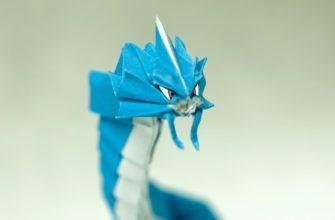 Оригами покемон Гярадос из бумаги сине-белого цвета