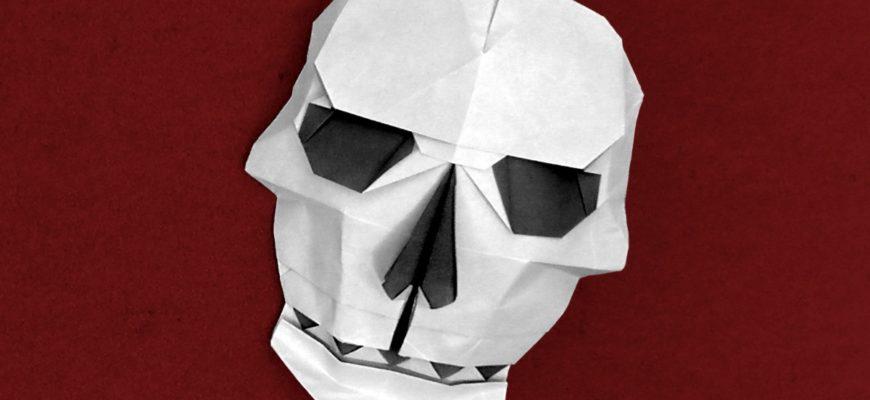 Оригами череп из чёрно-белой бумаги