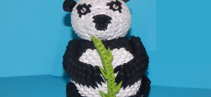 Оригами панда из треугольных модулей