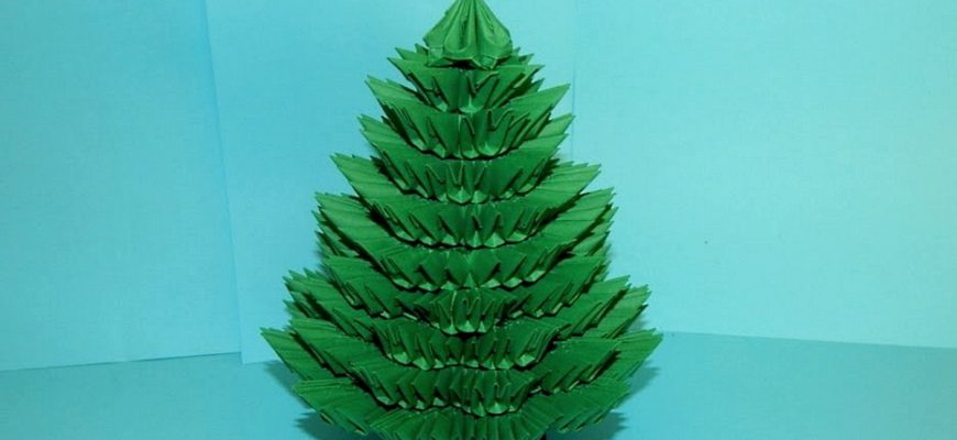 Оригами 3D новогодняя ёлка из модулей