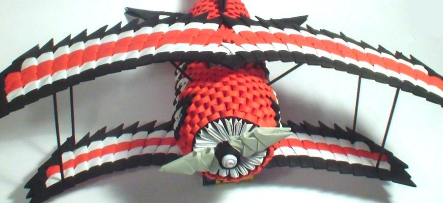 3D origami biplane