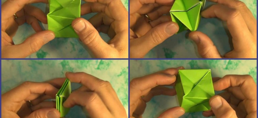 Collapsible Cube