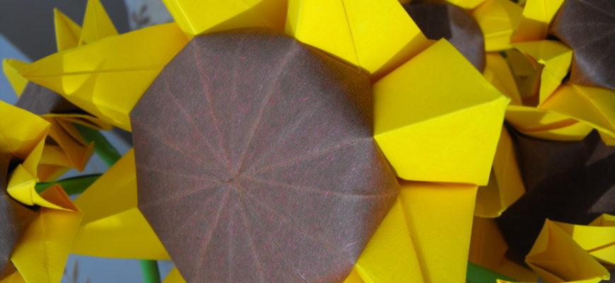 подсолнух оригами