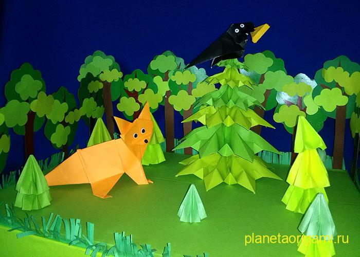 Оригами ворона и лиса из басни Крылова