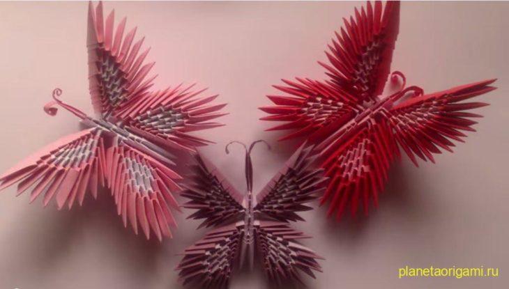 Бабочка из треугольных модулей