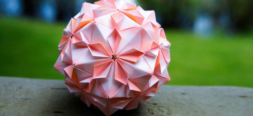 Кусудама Вишневый цвет (Cherry Blossom Ball) от Tomoko Fuse