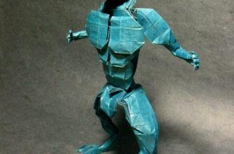 оригами оборотень
